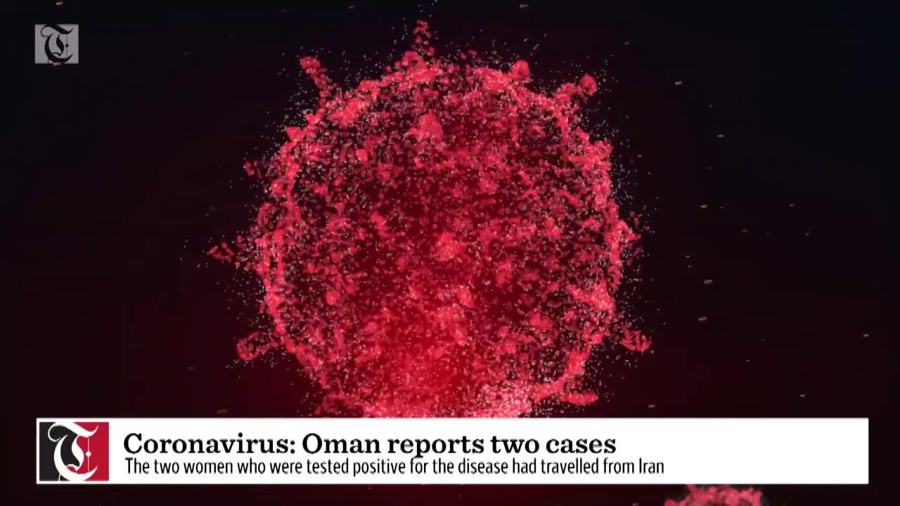 Coronavirus: Oman reports two cases