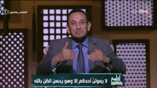 لعلهم يفقهون - الشيخ رمضان عبد المعز يرد على من يقول