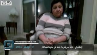 مصر العربية |  الإسلامبولي : علاقة مصر بأمريكا قائمة على احتواء المشكلات