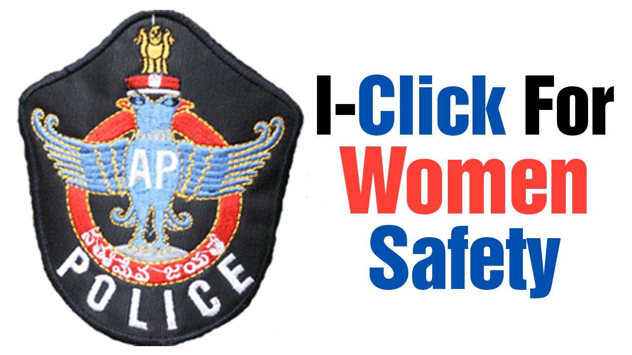 Ap Police Launches New Technology For Women Safety In The State