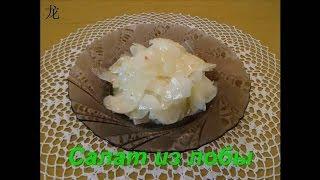 салат из редьки дайкон (лоба)