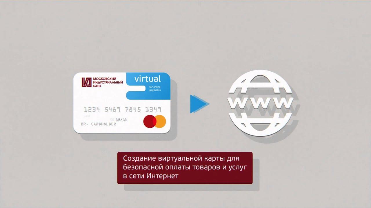 минб реструктуризация кредита