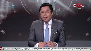 الحياة اليوم - خالد أبو بكر ولبنى عسل | الأربعاء 20 نوفمبر 2019 - الحلقة الكاملة