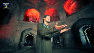 Wah Sher Madine | Hafiz Wasif Ali Wasif | Naat 2015 | Ramadan Kareem