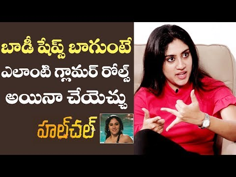 Heroine Dhanya Balakrishna About Glamour Roles In Movies | Hulchul Movie | JalsaTalks