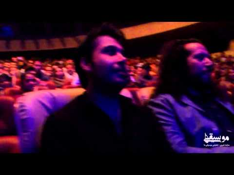Mohsen Chavoshi First Video At Mehdi Yarrahi's Concert HD