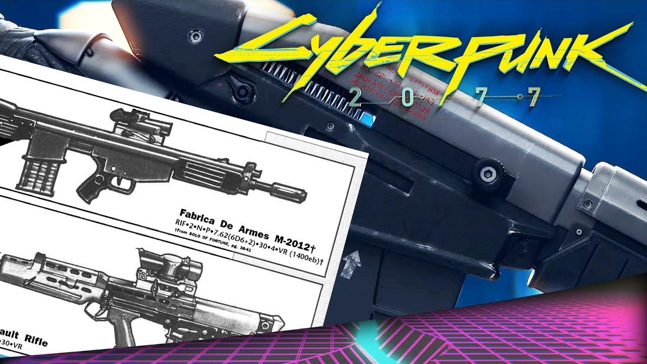 cyberpunk 2077 weapons thepixinfo