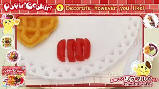 tanoshii waffle