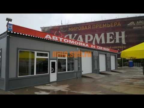 Автомойка Cамообслуживания Mno.spb.ru