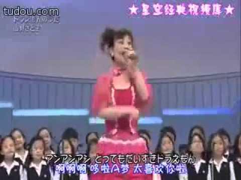 Penyanyi Asal Lagu Doraemon !