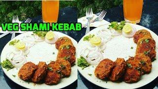 Veg Shami Kebab Recipe / वेज शामी कबाब रेसिपी / Ramadan & Eid Recipes / Starter Snack Recipe / Iftar