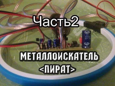 Микромир Электроникс : измерительная техника и паяльное