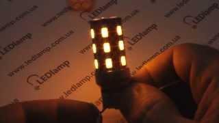 Лампа светодиодная двухцветная габарит-поворот 7443-22SMD-5630 white&yellow