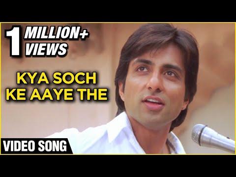 Kya Soch Ke Aaye The Video Song | Ek Vivaah Aisa Bhi | Sonu Sood, Isha Koppikar | Ravindra Jain Hits