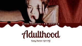 Kang Daniel (강다니엘) - 'Adulthood' Lyrics Color Coded (Han/Rom/Eng)