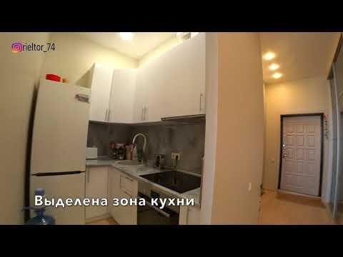 Продаётся Квартира студия 32 м.2 плюс лоджия с ремонтом . ЖК Парк Пушкинский Челябинск
