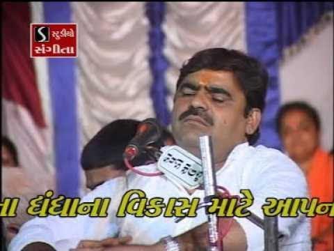 Mayabhai Ahir Lok Dayro | Satadhar | Part1 | Studio Sangeeta