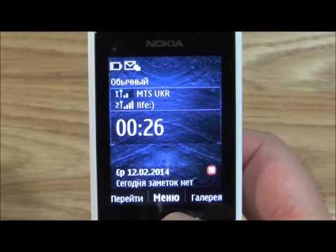 Обзор Nokia 301 опыт использования. Как работает телефон.