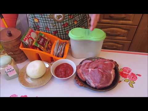 Блюда из говядины — 244 рецепта с фото. Что приготовить из