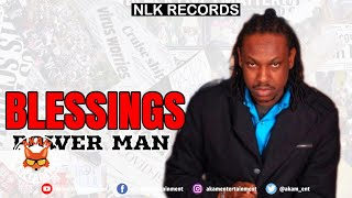 Power Man - Blessings - July 2020