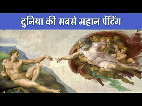 10 Most Famous Paintings In The World | PhiloSophic