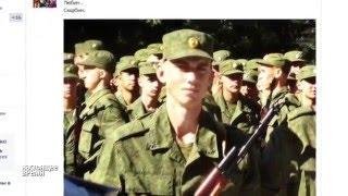 Российский военноcлужащий-контрактник Вадим Костенко погиб в Сирии