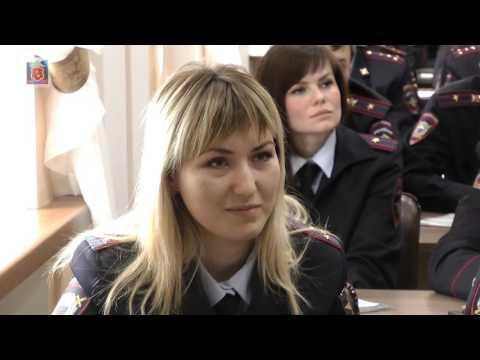 Во Владимире прошёл семинар с участковыми уполномоченными полиции  правоохранительной
