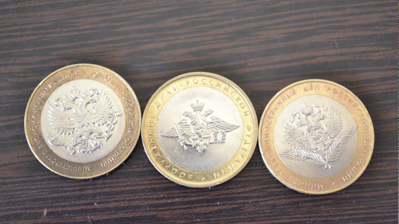 Очищение монет в домашних условиях