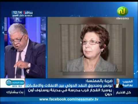 ضربة بالملمسة : تونس و صندوق النقد الدولي بين الإنفلات و الإملاءات