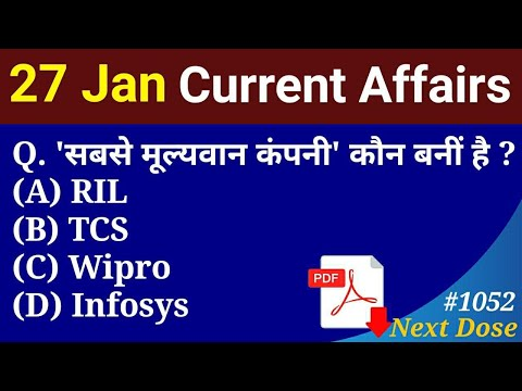 Next Dose #1052 | 27 January 2021 Current Affairs | Daily Current Affairs | Current Affairs In Hindi