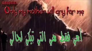 أمي الحنونة – أغنية مترجمة – إبراهيم تاتليس Ibrahim Tatlises (ENGLISH- ARABIC ) Lyrics - - Anam