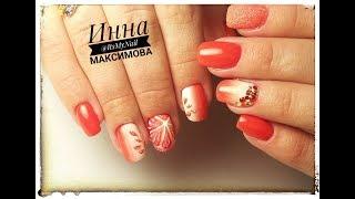 🍊 ЯРКИЙ СОЧНЫЙ дизайн ногтей 🍊 АПЕЛЬСИН на ногтях 🍊 ГРАДИЕНТ на ногтях 🍊 Дизайн ногтей гель лаком 🍊