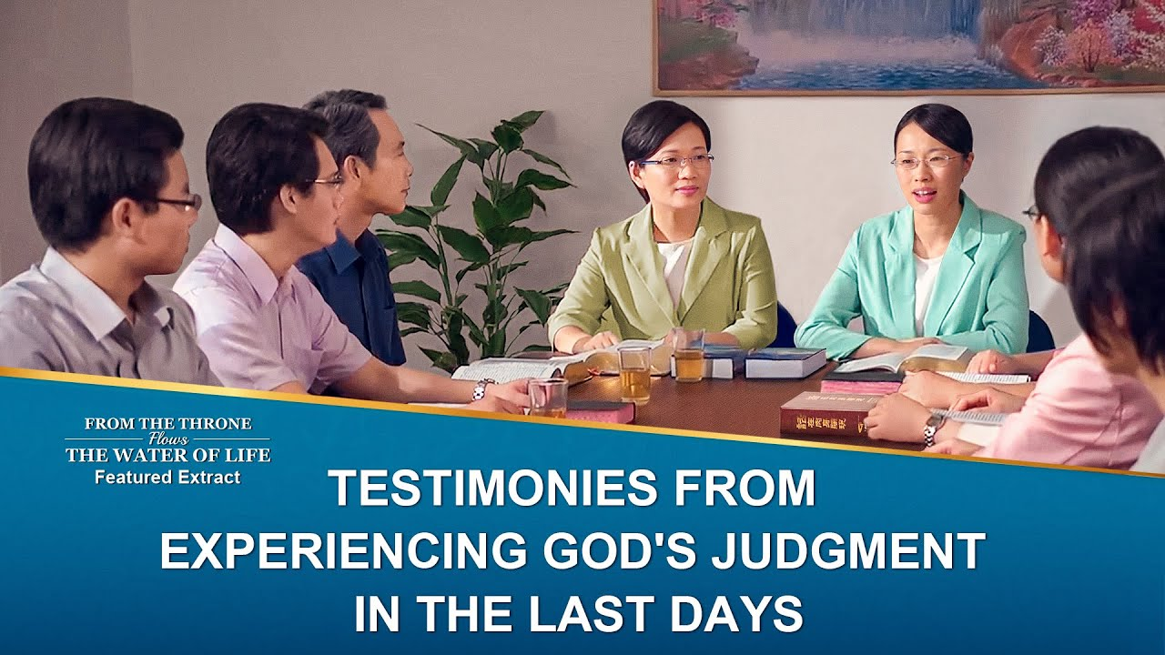 """Gospel Movie Extract 9 From """"From the Throne Flows the Water of Life"""": Testimonies From Experiencing God's Judgment in the Last Days"""