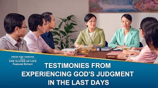 "Gospel Movie Clip ""From the Throne Flows the Water of Life"" (9) - Testimonies From Experiencing God's Judgment in the Last Days"