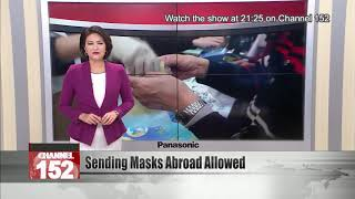Taiwan loosens restrictions on sending masks abroad