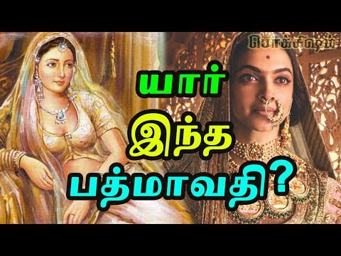 பத்மாவதி திரைப்படம் உண்மை கதை | Padmavathi Real Story | Cinema News| Tamil Pokkisham