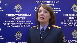 В Ухте с поличным задержан сотрудник Ростехконтроля