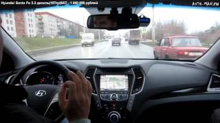 Hyundai Santa Fe 2013 Тест драйв Anton Avtoman смотреть