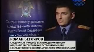 Убийство боксера Ивана Климова (ВИДЕО)