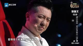 【单曲纯享】郑迦文《停格》 《中国新歌声》第2期 SING!CHINA EP 2 20160722 浙江卫视官方超清1080P 汪峰战队