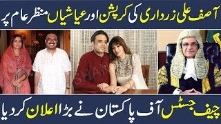 Asif Zardari Corruption and Scandals Exposed | Breaking News | Chief Justice and Imran Khan Announce