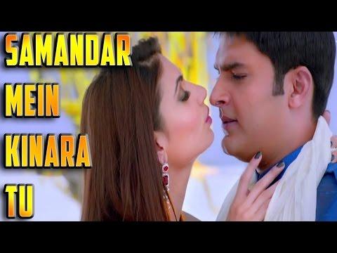 Samandar Full Song With Lyrics [Instrumental Cover] Kis Kisko Pyaar Karoon