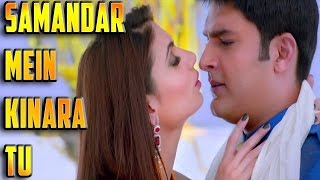 Samandar Full Song with Lyrics [Instrumental Cover] Kis Kisko Pyaar Karoon
