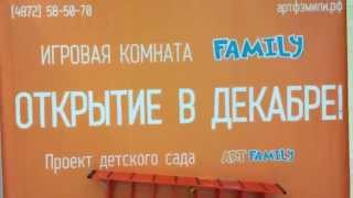 видео Я инвестор | бизнес и финансы! | ВКонтакте