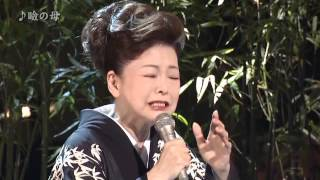 中村美律子 - 瞼の母