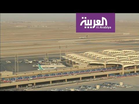 نشرة الرابعة | مطارات السعودية تبحث عن حلول لتطويرها  - نشر قبل 21 دقيقة