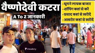 Vaishno Devi Katra Best Market | अखरोट कहां से खरीदें | EP 5 Full Information By MS Vlogger