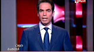 """بالفيديو.. """"المسلماني"""": كل 6 شهور يضاف إلى شعب مصر تعداد سكان قطر"""