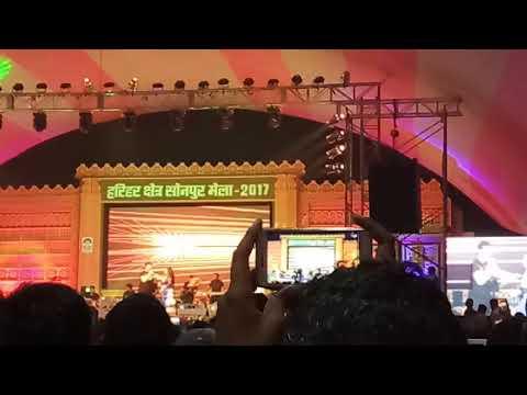 Sonpur  mela Kumar Sanu to  2017