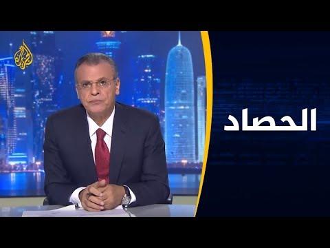 الحصاد-التوتر بالخليج.. قوات أميركية بالسعودية لأول مرة منذ 2003  - نشر قبل 14 ساعة